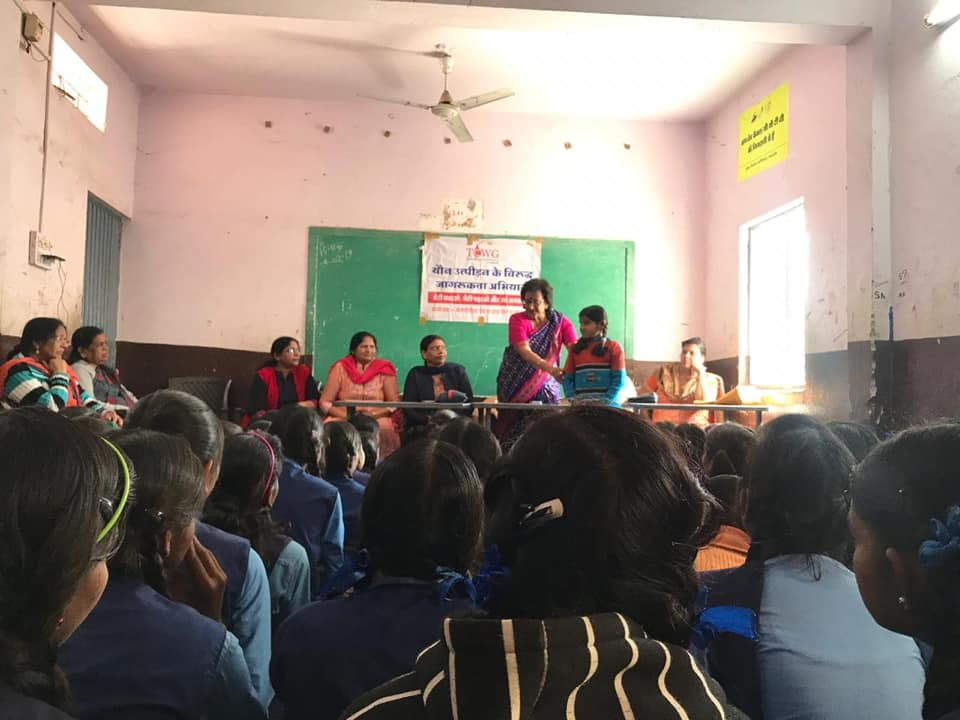 Our 23 rd episode of bbbp aur use samjhao in Gov higher sec school pipliahana village . Sanyojak purnima raut rekha jain sunita saxena sunita agrawal with me conducted whole session about girl child Saftey against sexual abuse