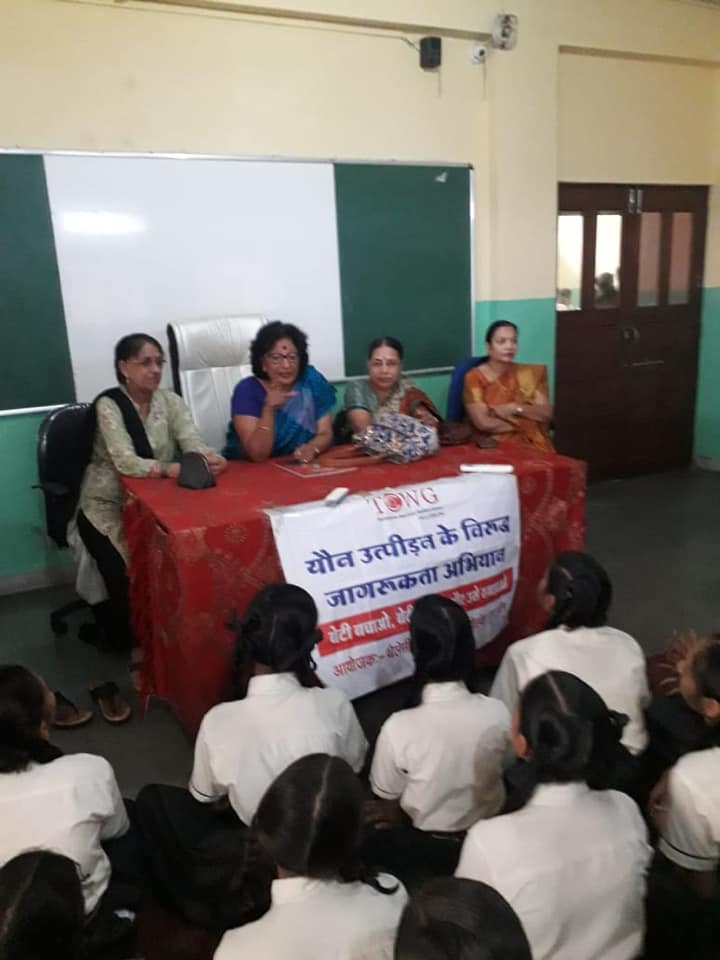 Thalassemia And Child Welfare Group Indore