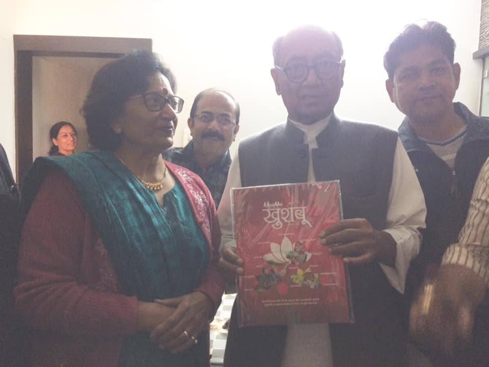 Presented Khushbu to sri Digvijaysingh ji -a senior leader & ex chief minister of M P very humble very positive human being , thanks a lot mr singh