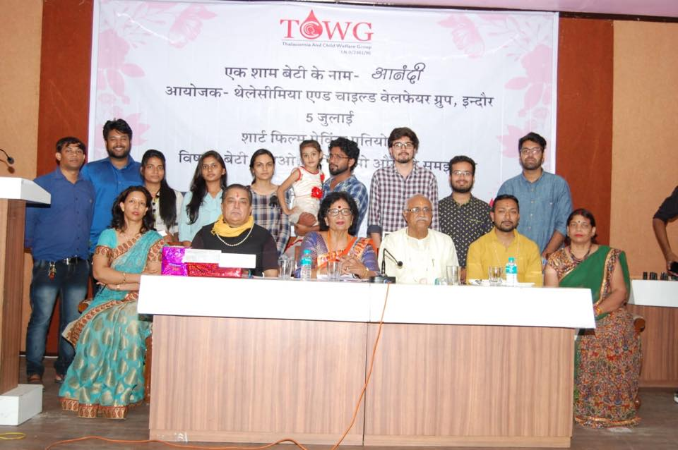 A great successful event of TCWG students made ten films on बेटी बचाओ बेटी पढ़ाओ और उसे समझाओ first film yet another safe girl second film life in motion third arvi & forth film by hardik jain got cash prize plus certificate TCWG honoured parents with singe girl child of talent higher secondary school Vandana Mehta won in माँ बेटी सबसे अच्छी purnima raut conducted the event sunita saxena proposed vote of thanks Whole event took place in presance of Raghunandan sharma ji Raja bundela ji & Mahendra Sisodia ji Macc institute was our working partner special thanks to jayesh tiwari Rakhi Chandel & judges Rachana Johri dr Rita chandki prof rajiv sharma